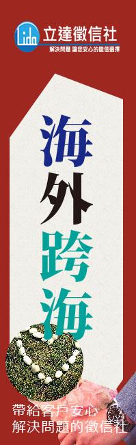香港討債-徵信社
